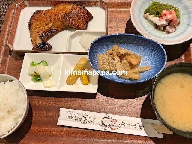 福井県丸岡町、炭魚ほんだのムツ照り焼き定食