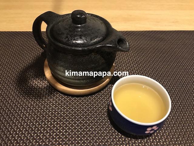 福井県丸岡町、炭魚ほんだのお茶