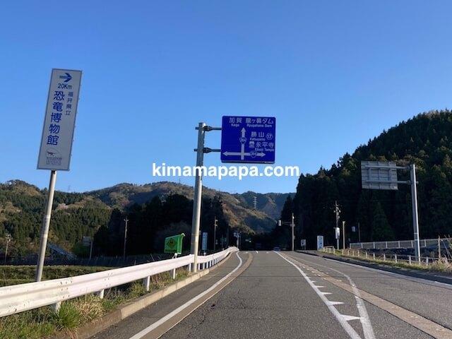 丸岡町竹田、たけくらべまでの道