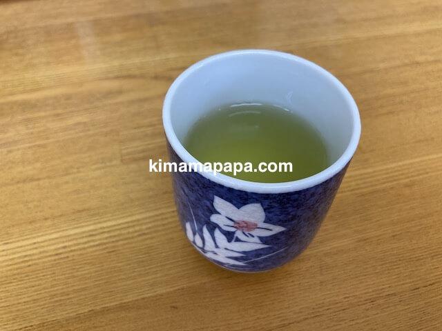 福井県丸岡町、お仙のお茶