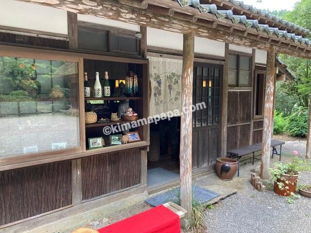 福井県丸岡町、千古の家のカフェ入口
