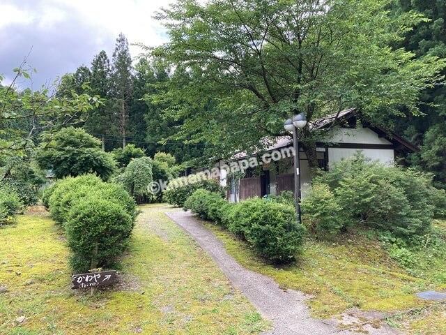 福井県丸岡町、千古の家のお手洗い