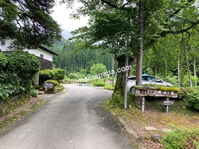 福井県丸岡町、千古の家への道