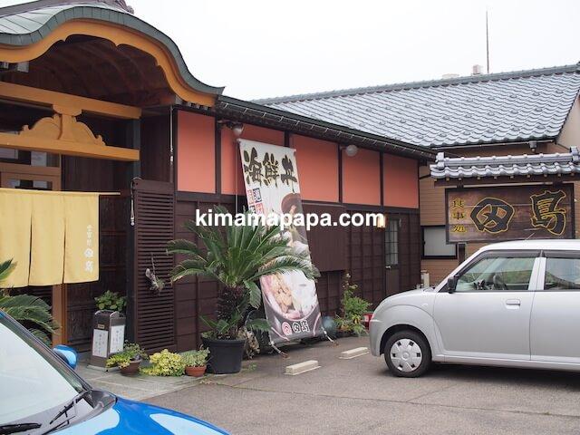 福井県三国町、田島の駐車場