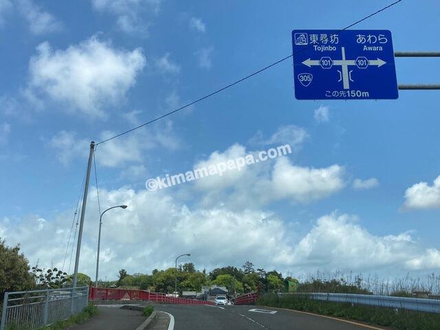 福井県三国町、どうぐやへの道