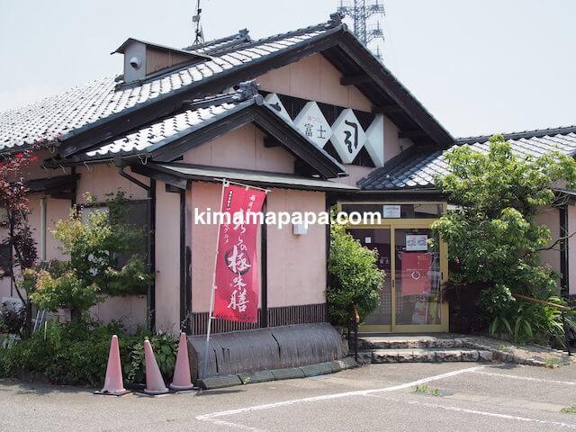 福井県三国町、富士寿司の外観