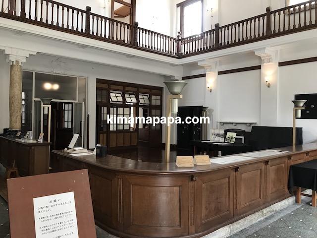 福井県三国町、旧森田銀行本店の1階カウンター
