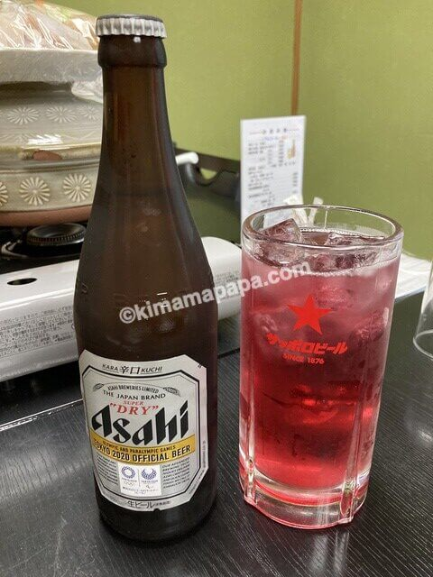 小浜市阿納、下亟のビールと巨峰酎ハイ