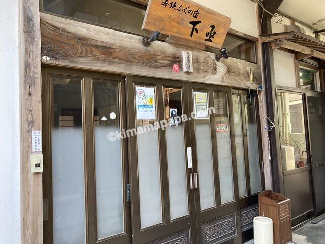 小浜市阿納、下亟の本館入口