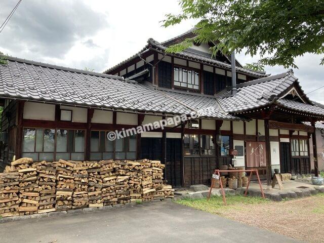 福井県大野市、ナマケモノの外観