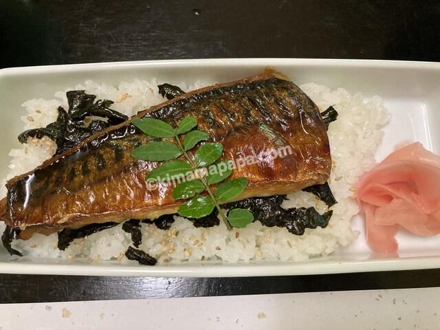 寿楽山、焼き鯖ご膳の焼き鯖寿司