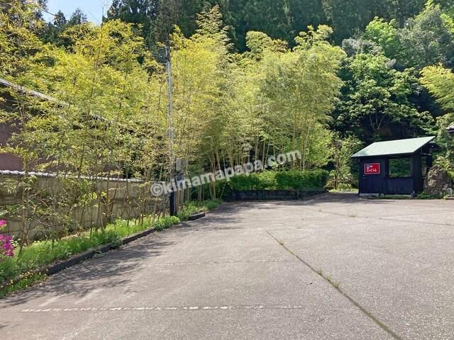 大野市、寿楽山の駐車場