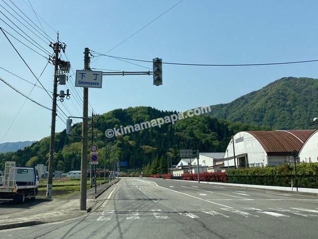 大野市、寿楽山への道