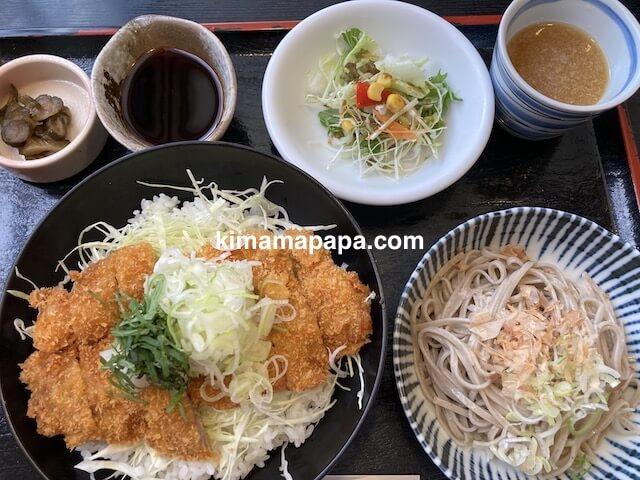 福井県大野市、しもむらの醤油カツ丼とおろしそば