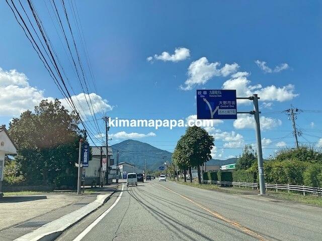 福井県大野市、大野市街への道