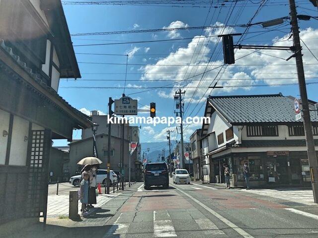 福井県大野市、七間通りとの交差点