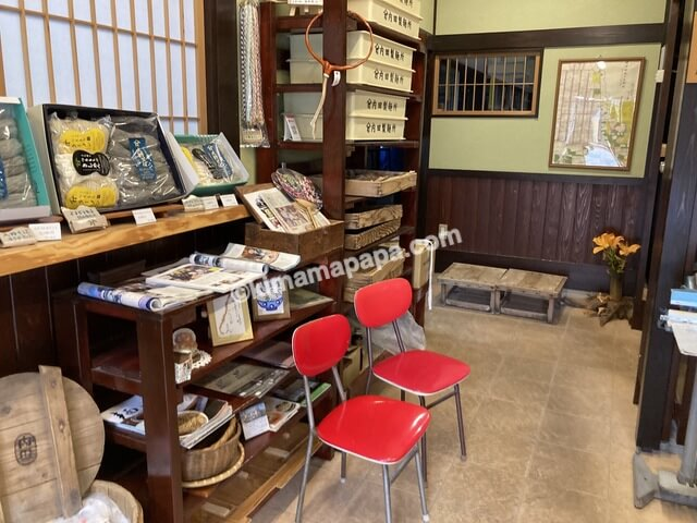 大野市、内田製麺所の店内