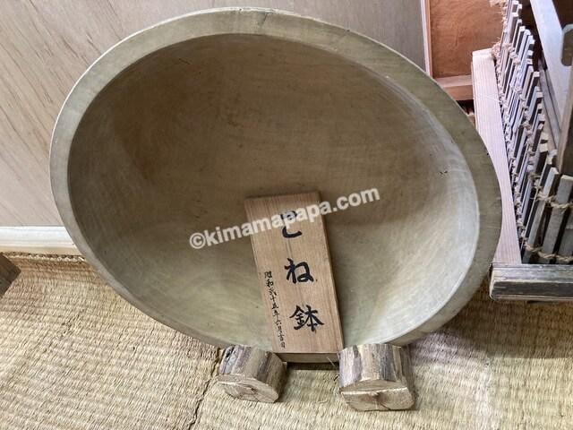 大野市、内田製麺所のこね鉢