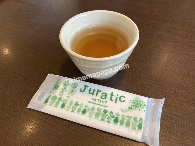 大野市、真邑のお茶