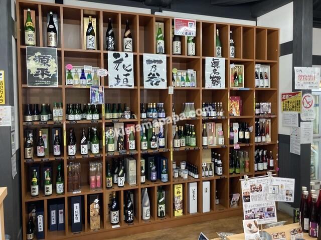 越前おおの結ステーション、結楽座の日本酒販売コーナー