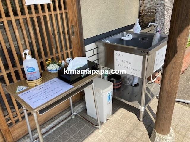 福井県鯖江市、二男坊の手洗い、消毒液