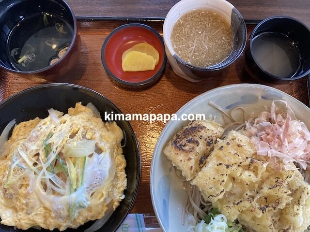 福井県鯖江市、二男坊の玉子カツ丼小盛とあげおろしそば