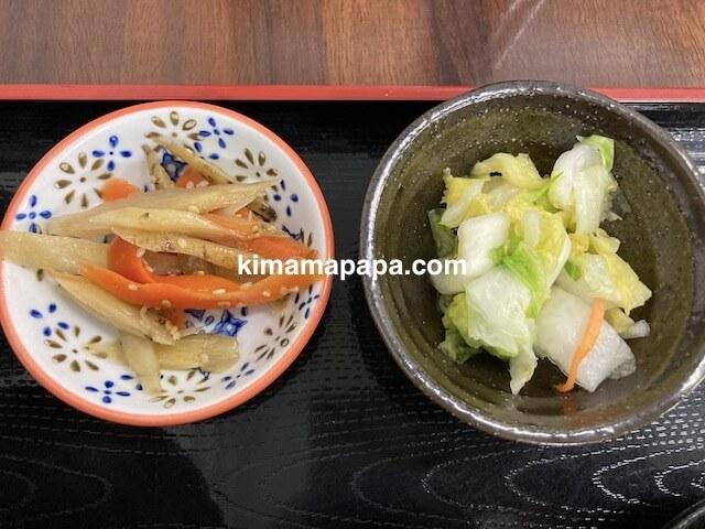 ふくい鮮いちば、田島の8種丼の小鉢