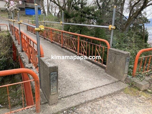 福井市、足羽山の愛宕橋