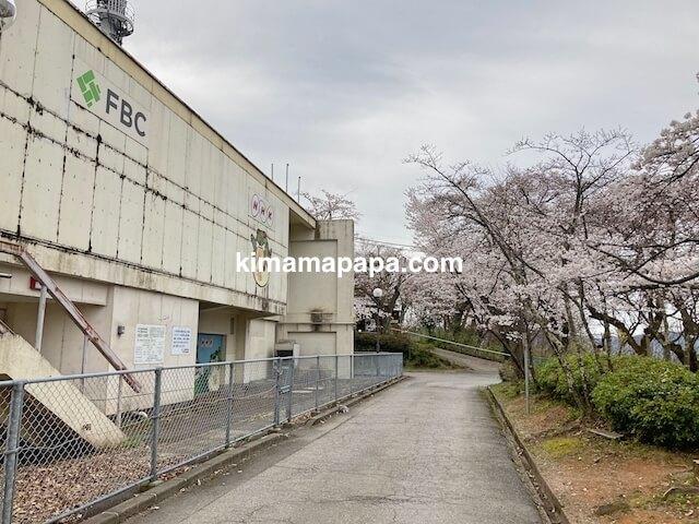 福井市、足羽山のFBC