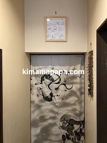 福井市、愛宕庵のお座敷入口