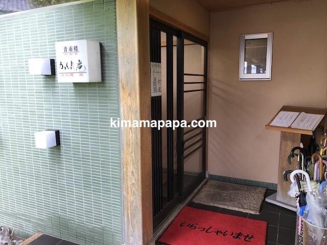 福井市、かくれ庵の入口