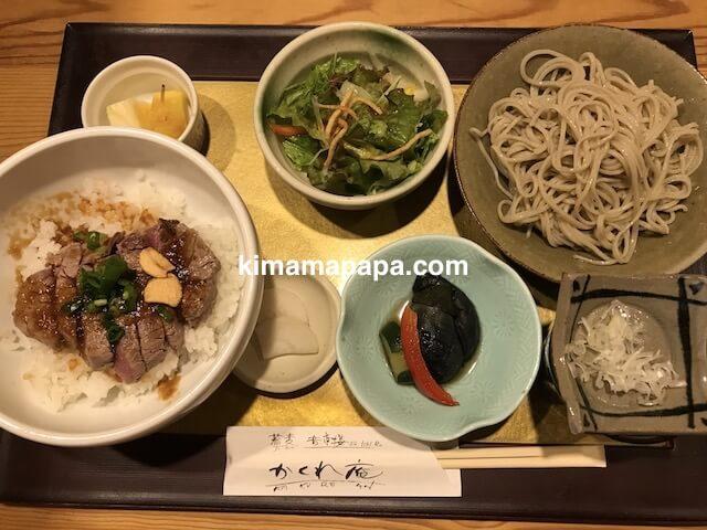 福井市、かくれ庵の牛フィレステーキ丼とお蕎麦の膳