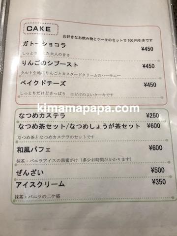 福井市、かくれ庵のメニュー