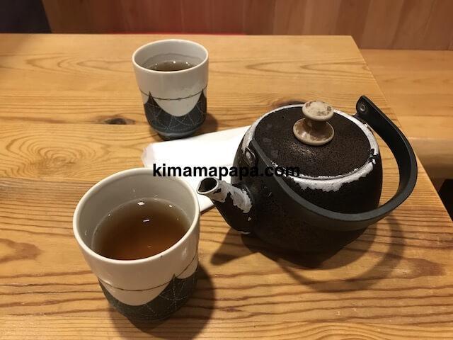 福井市、かくれ庵のお茶