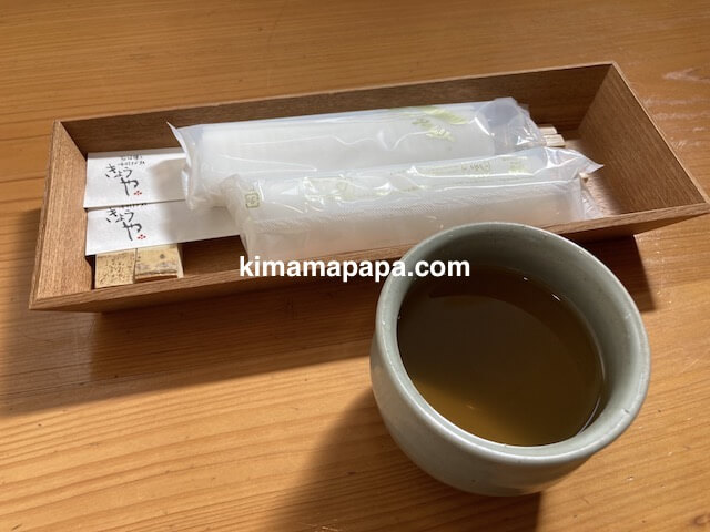 福井市、きょうやのそば茶