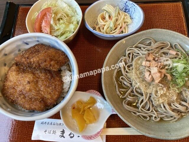 福井市、まる八の一膳丼セット