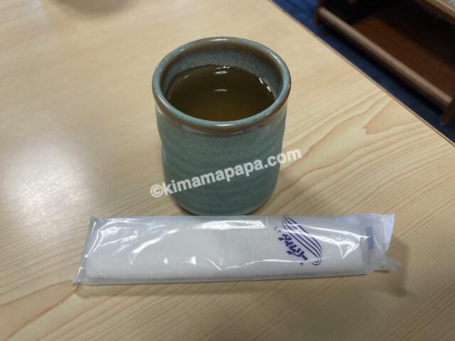 福井市、丸仙花月支店のお茶