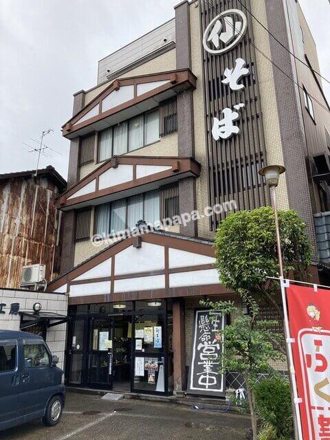 福井市、丸仙花月支店の外観