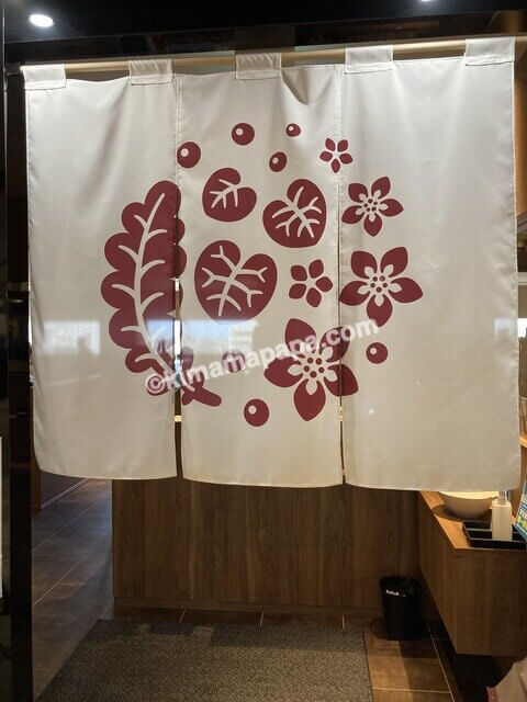 福井市西武福井店、蕎麦Dining一福の入口