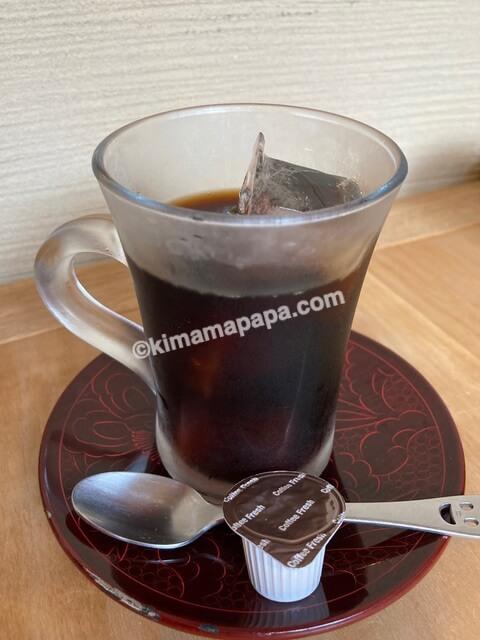 福井市の十九、スペシャルランチのアイスコーヒー