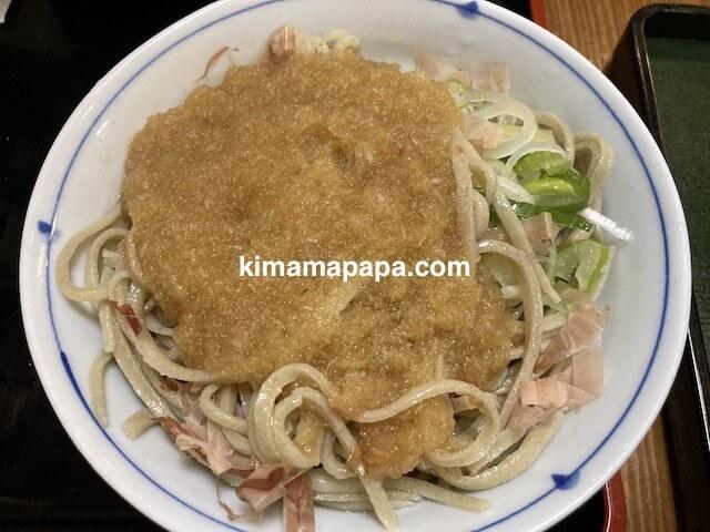 福井市、やっこの細麺おろしそば