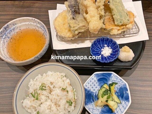 福井市、やすたけの天ぷらと青じそごはん