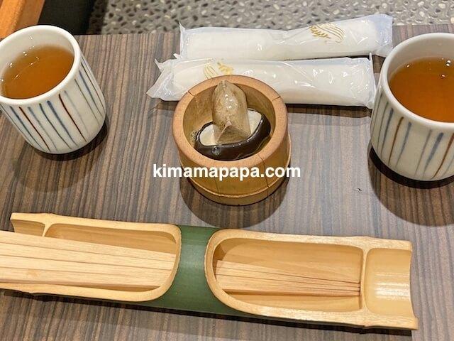 福井市、やすたけのお茶