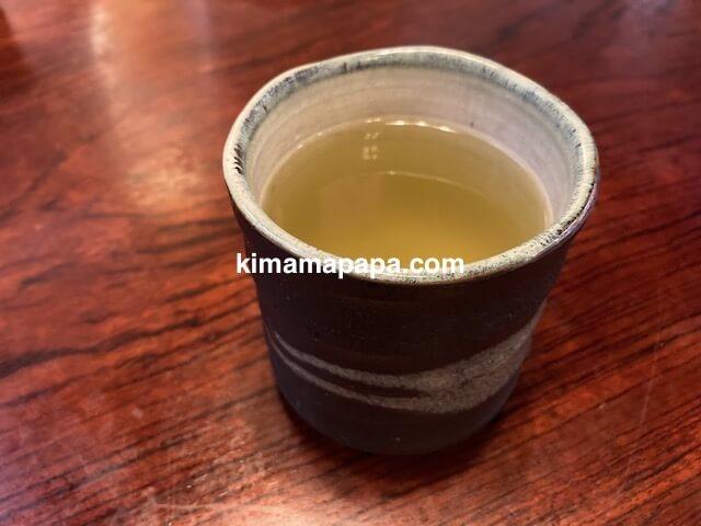福井市、浜寿司のお茶