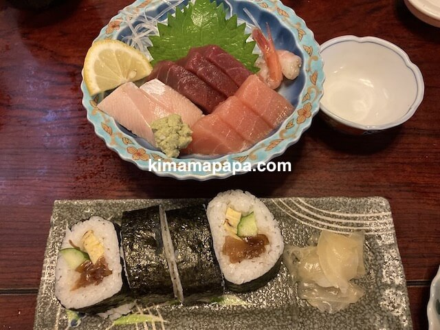 福井市、浜寿司の竹セット