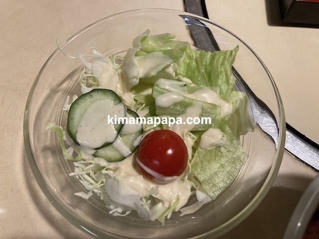 福井市、仁平寿司の海鮮丼セットのサラダ