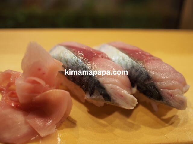 福井、吉野寿司の鯖のにぎり