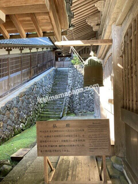 福井県永平寺、仏殿の鐘