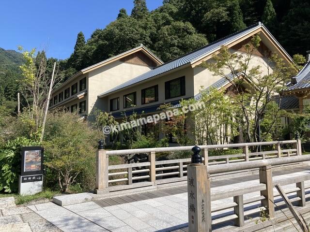 福井県永平寺、柏樹関の入口