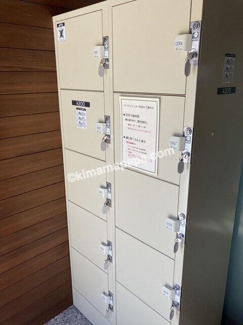福井県永平寺、インフォメーションセンターのコインロッカー